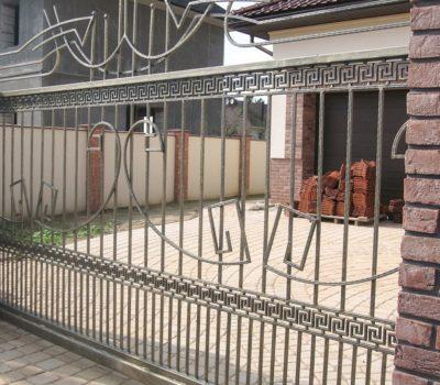 кованые ворота москва